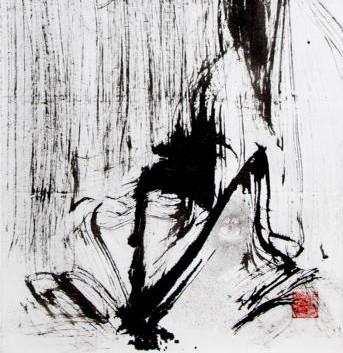 张锰-《2017隐于树006》-200X100CM-纸本墨-2017.jpg