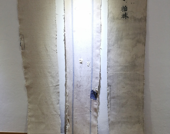 Fabric Collagen_ Ren Hui _ Peace-Nothing