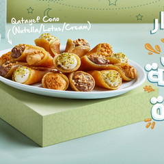 Lapire Ramadan 03.jpg