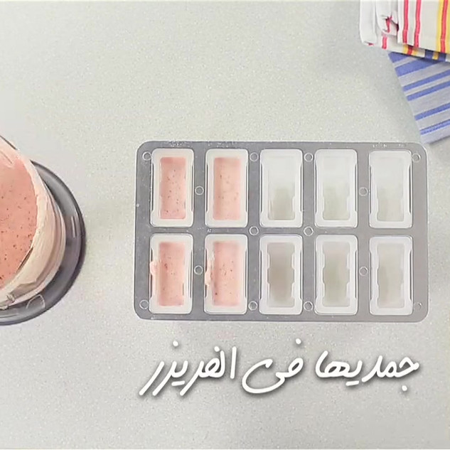 Nestle Condensed Milk Popsicles