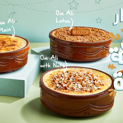 Lapire Ramadan 08.jpg