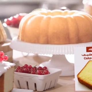 Dreem- Cake Chef