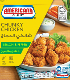 Americana KSA Frozen Chunky Chicken