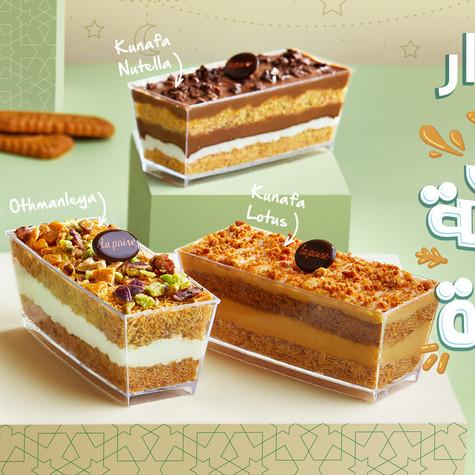Lapire Ramadan 01.jpg