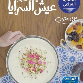 Almarai Egypt copy.mp4