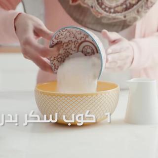Makhsous Cinnamon Rolls.mp4