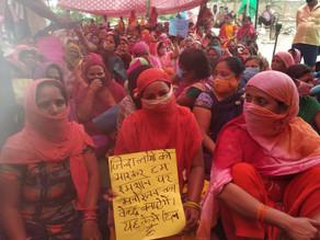 Women Protest at Khori Gaon - Press Release 14.06.21