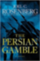 persiangamble-cover.png