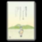 難波農園_アートボード 1.png