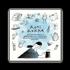 KOTIKUUCA_アートボード 1.png