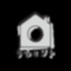 うちとソトロゴ_アートボード 1.png