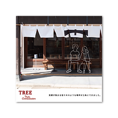 TREE_アートボード 1_アートボード 1_アートボード 1.png