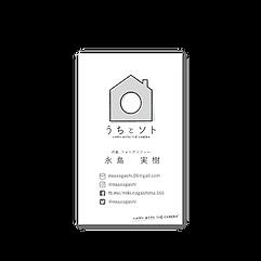 みき名刺_アートボード 1.png