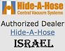 שואב אבק מרכזי נשלף ישראל