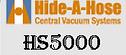 שואב אבק מרכזי HS500