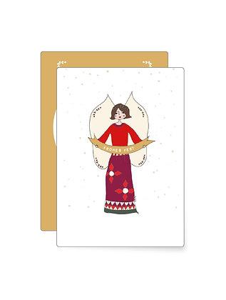 Frohes Fest | Minikarte