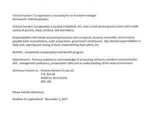 Victoria Farmers' Cooperative (Baddeck, NS) - Assistant Manager