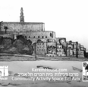 Kerem House Art Magnets