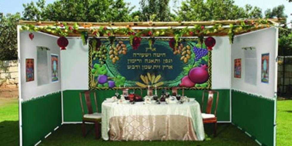 Sukkot at the Kerem House