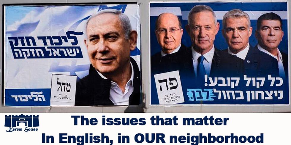 Elections Debate - Blue & White vs Likud