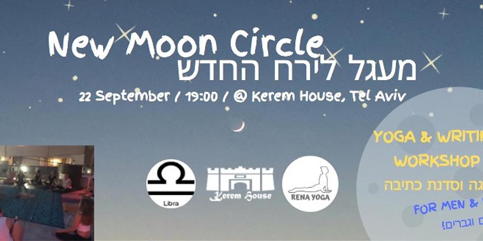 New Moon Co-ed Yoga & Writing Workshop 22.9.19