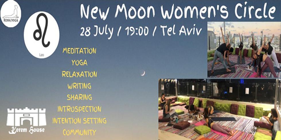 New Moon Women's Circle: Yoga & Writing Workshop