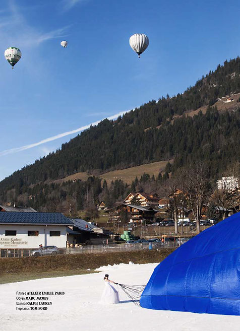 VIVIENNE MOON-5balloons.jpg