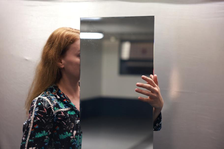 Miroir Profil caché OK.png