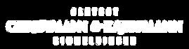 Logo_Sektgut_Christmann_Kauffmann_weiß.p