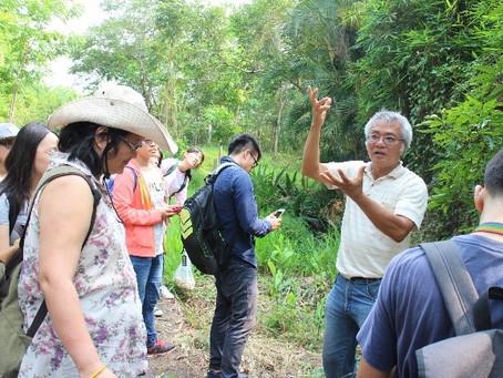 成大USR「永續城鄉營造」計畫網站正式上線
