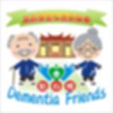 貼心椅識別logo.jpg