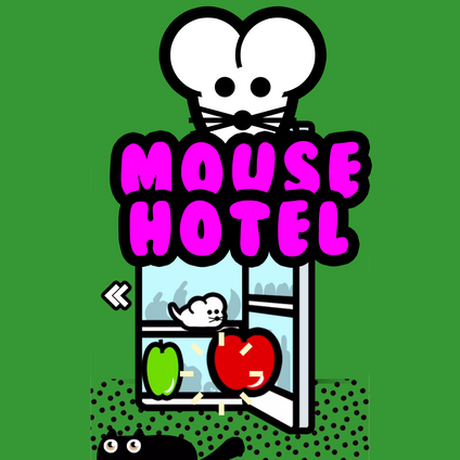 Mouse Hotel