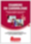vignette-brochure-examen-en-cardiologie.