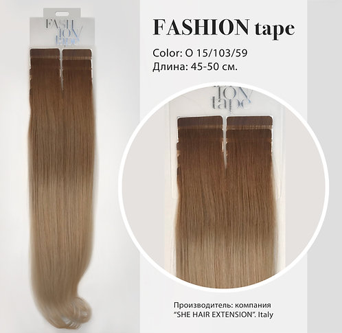 Пряди «Fashion tape» на полимерной ленте Ombre effect № O 15/103/59