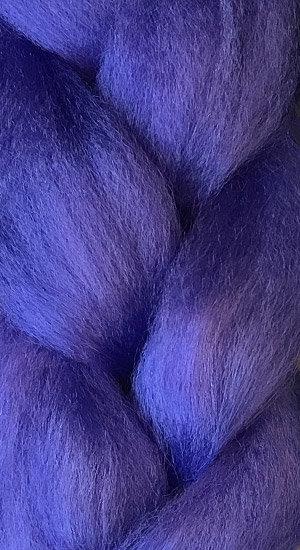 JSB Blue Violet