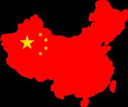 Chinese Translator