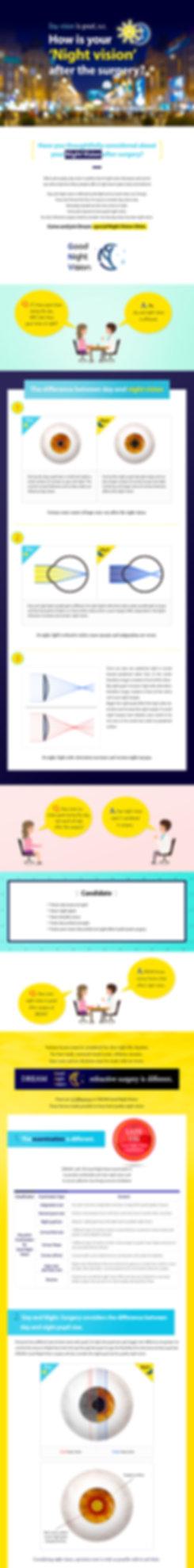 밤시력_영문_01.jpg