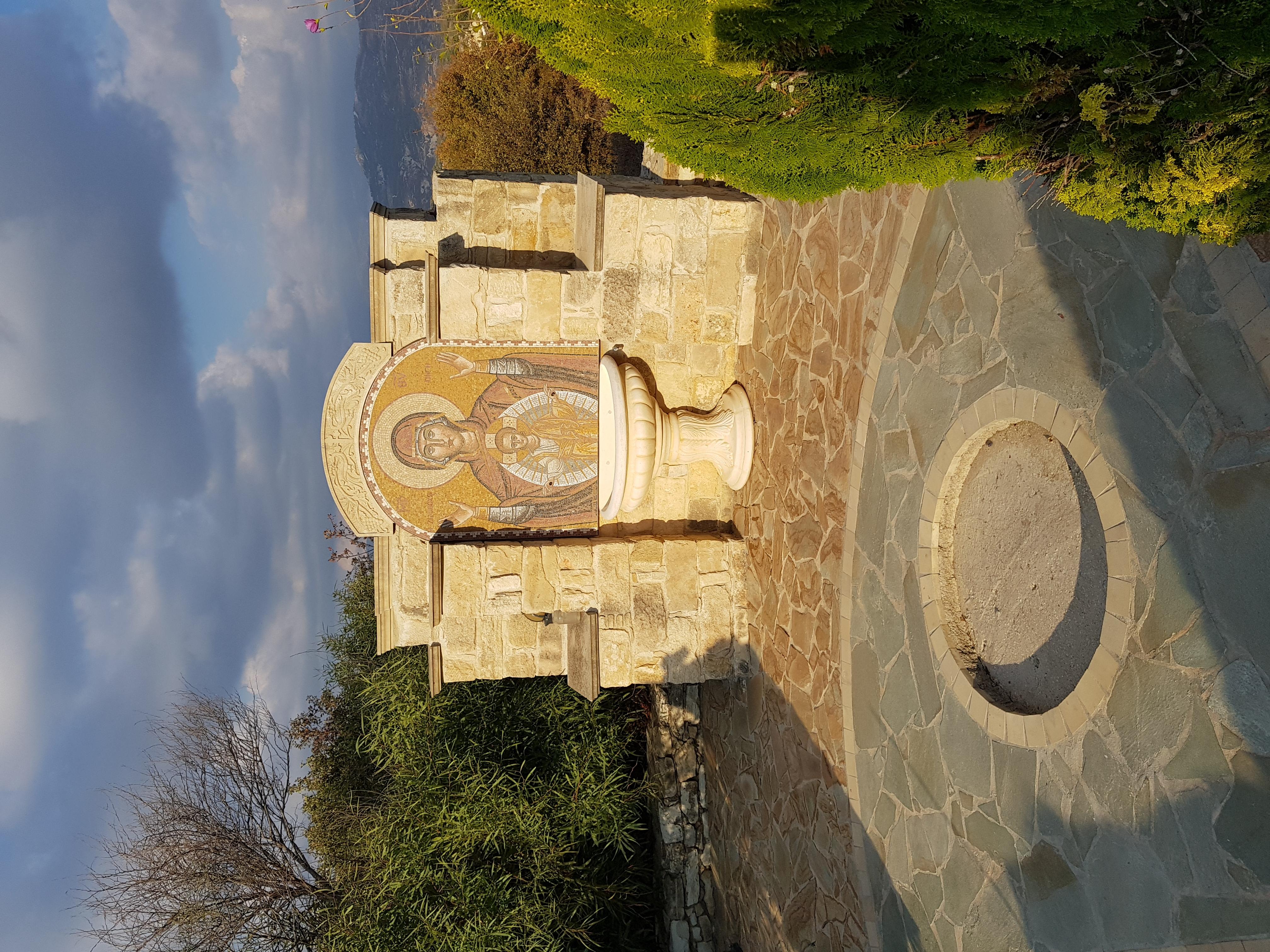 Salamiotissas Monastery