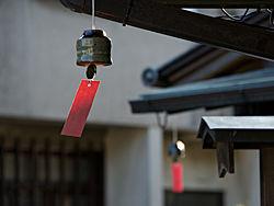i_bells_of_earth_3_nobuhiro_shimura.jpg