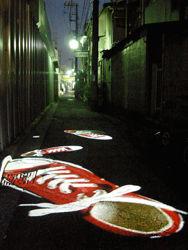 i_red-shoes_Nobuhiro_Shimura.jpg