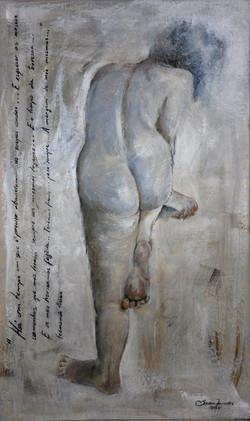 """Travessia""- 2016"