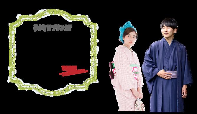 2020秋W-M-Y.png