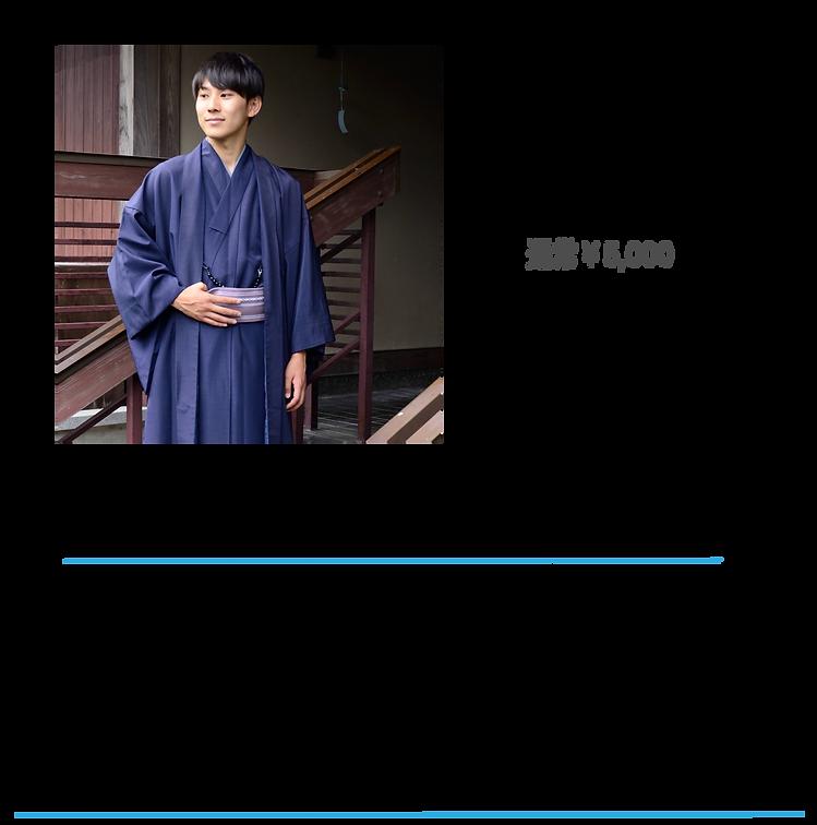 ゆふ2020メンズ秋.png