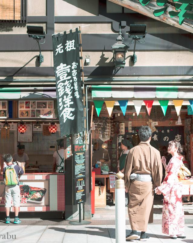 kyoto_kimono_photo2.jpg
