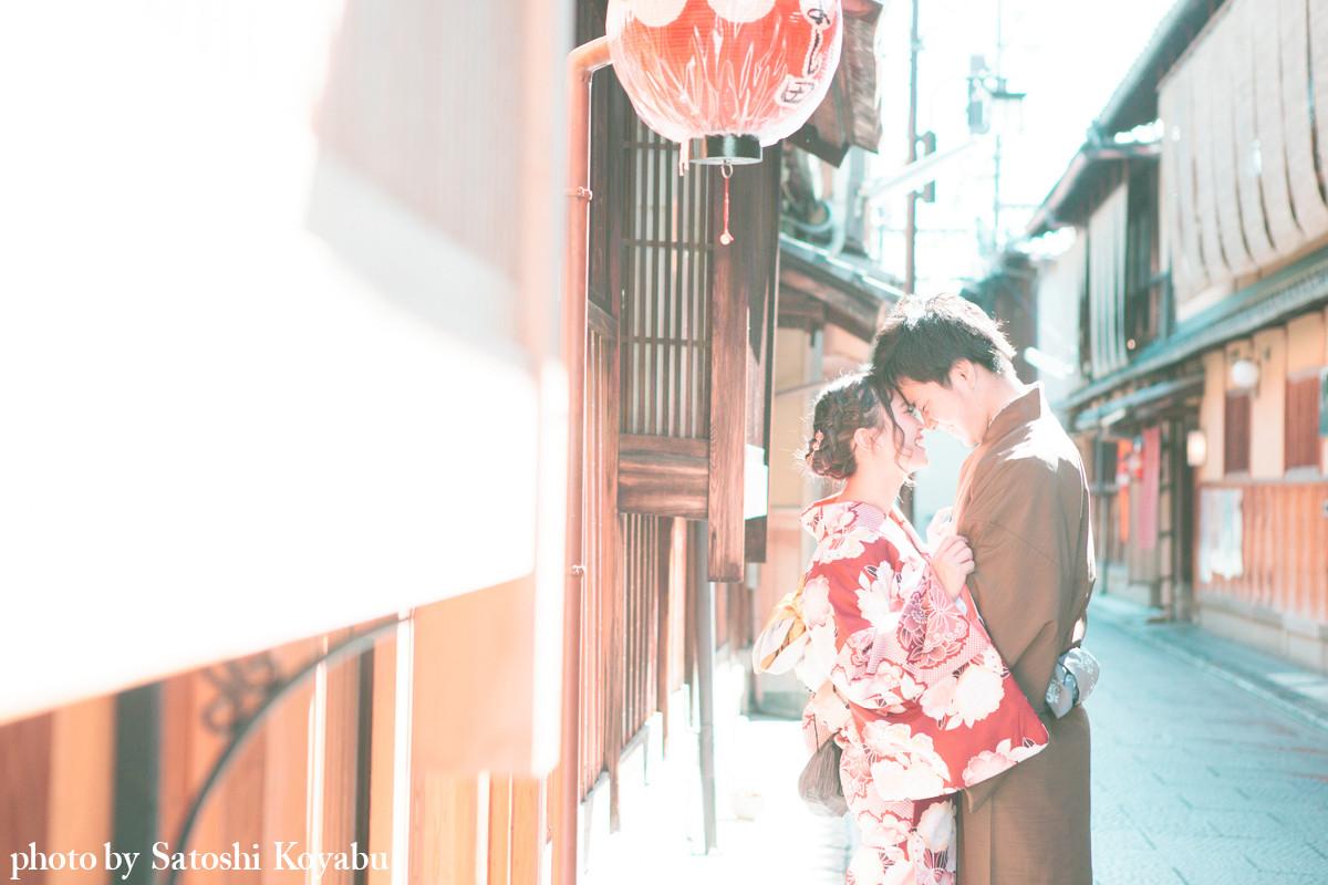 kyoto_kimono_photo.jpg