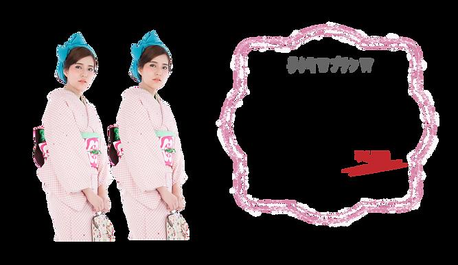 2020秋W-Y-Y.png