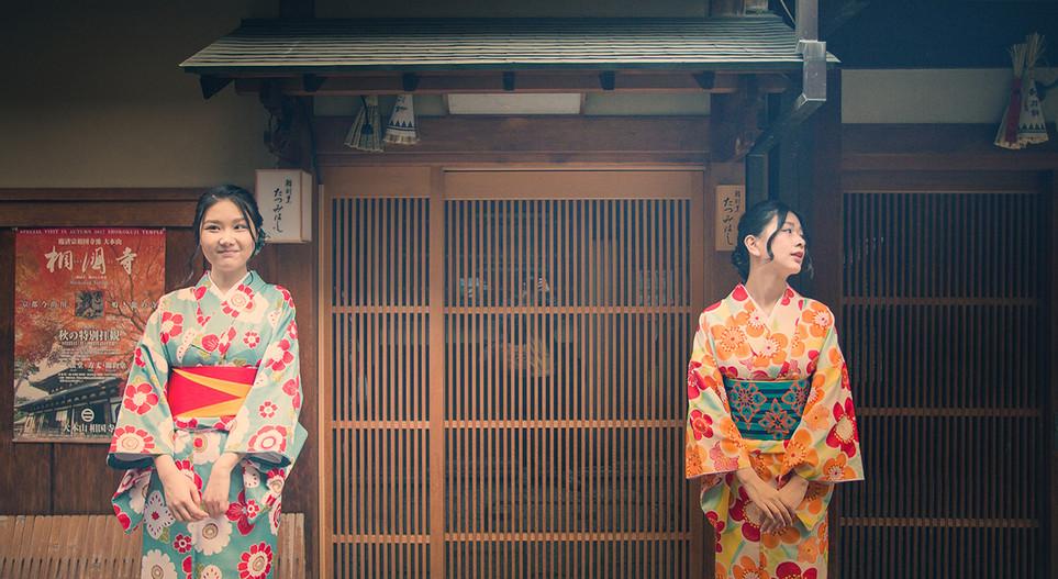 kyoto_kimono_photo12.jpg