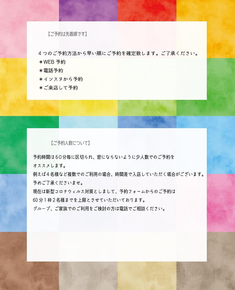 ゆふいんプラン2020予約.png