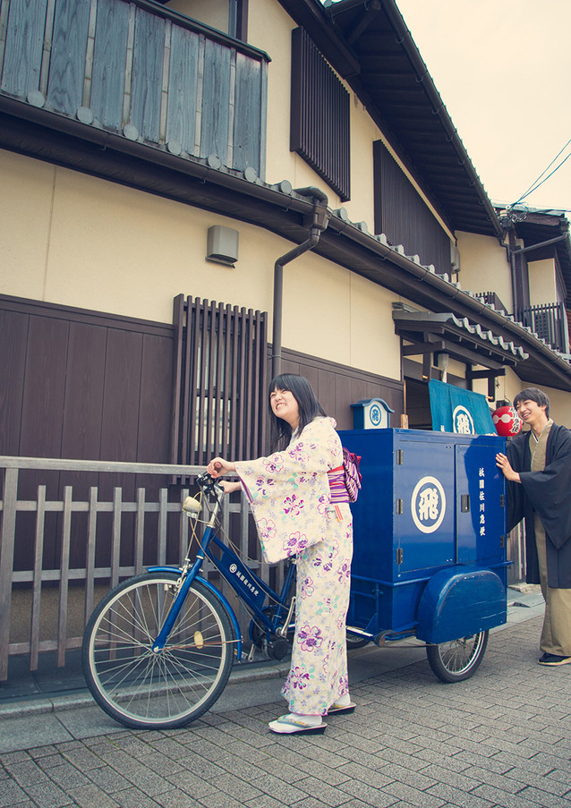 kyoto-kimono-photo6.jpg
