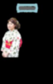 伊勢、夢小町、キモノレンタル 、貸衣装、七五三、訪問着、色無地、正式参拝、かわいい着物、伊勢木綿着物、便利、伊勢内宮、おかげ横丁、着物、袴、前撮り、ヘアセット